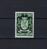 N°719-V MNH ** POSTFRIS ZONDER SCHARNIER COB € 10,00 SUPERBE - Variedades (Catálogo COB)