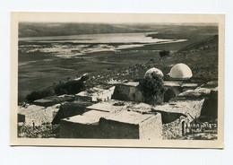 Israel : The HULEH Swamps (HULA Valley ?) - Israel