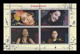 Tajikistan 2021 Mih. 1037/40 (Bl.111) Music. Singer Manizha - Participant Of The Eurovision Song Contest MNH ** - Tadjikistan
