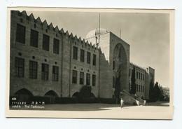 Israel : HAIFA, The Technicum (Technion - Israel Institute Of Technology) - Israele