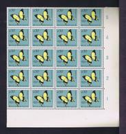 #87972 MOZAMBIQUE Lot 20x $50 Mint Butterflies Papillons Insectes Faune (PAPILIO DARDANUS TIBULLUS KIRB.) Portugal - Farfalle