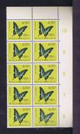 #87973 MOZAMBIQUE Lot 10x 1$50 Mint Butterflies Papillons Insectes Faune (PAPILIO ANTHEUS EVOMBAROIDES EIM.) Portugal - Farfalle