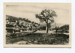 Israel : SAFED, SAFAD, TZFAT, View From The East - Israele