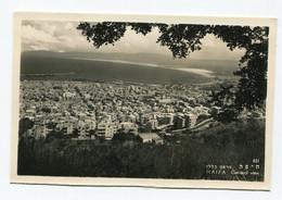Israel : HAIFA, General View - Israele