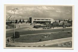 Israel : HAIFA, Railway Station - Israele