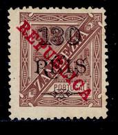 ! ! Zambezia - 1915 King Carlos 130 R - Af. 85 - No Gum - Zambezië
