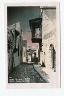 Israel : SAFED, SAFAD, TZFAT, Entrance To The Old City - Israele
