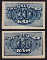 Lettland - Latvia 10 Kapeikas 1920 Banknoten Pick 10a AUNC (1-)   (16149 - Latvia