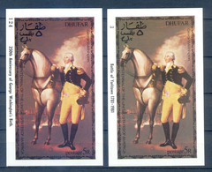 OMAN  2 BLOCKS BIENTENIAL OF UNITED STATES   MNH - Other
