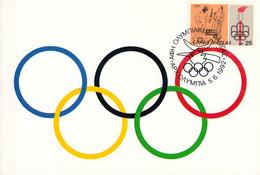 Greece Card Barcelona 1992 Olympic Games - From Olympia (DD25-41) - Verano 1992: Barcelona