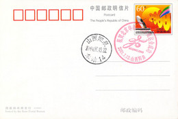 China Postal Stationary From 1999 With Beijing 2008 Olympic Postmark From 2001 (DD25-40) - Summer 2008: Beijing