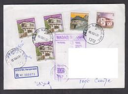 REPUBLIC OF MACEDONIA, R-COVER, MICHEL 114 I, 88, 232 II - Arhitecture, Geography, Retour, CN 15 + - Macedonia