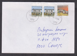 REPUBLIC OF MACEDONIA, COVER, MICHEL 178, 151 - Arhitecture, Geography + - Macedonia
