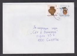 REPUBLIC OF MACEDONIA, COVER, MICHEL 302, 320 - Handcrafts, Archeology + - Macedonia