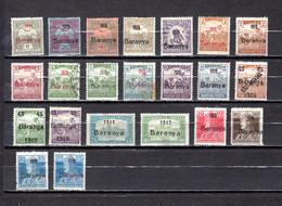 Hungría    ( Baranya )  1919 .-  Y&T Nº  1/4-8-9-9a-10-11-11a-12-13-18/20-22/23-29/31-31a - Baranya