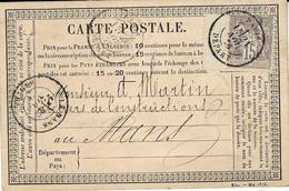 Aout 1876- C P Précurseur Affr.  Sage 15 C N /B  N°66 Oblit. Cad PARIS / DEPART - 1849-1876: Période Classique