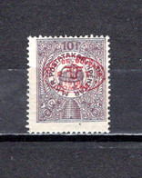 Hungría    ( Debreczen )  1919 .-  Y&T Nº  57 - Debreczen