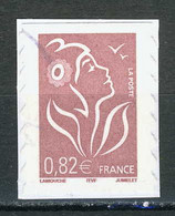 YT AA53B Obl (L2174) - Adhesive Stamps