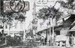 EGYPTE - Cpa Précurseur - CAIRO - ATAABRA EL KAEDRA En 1905 - Zonder Classificatie