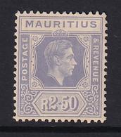 Mauritius: 1938/49   KGVI    SG261c     2R 50   Slate Violet   MH - Mauritius (...-1967)