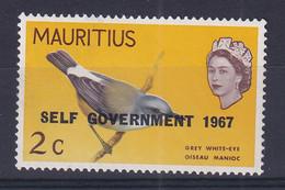 Mauritius: 1967   QE II - Birds 'Self Government' OVPT  SG349     2c     MNH - Mauritius (...-1967)
