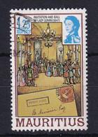 Mauritius: 1978/85   Pictorial  SG541A     1R 25     Used - Mauritius (...-1967)