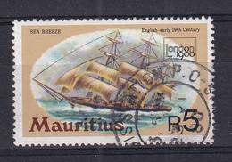 Mauritius: 1980   London 1980 International Stamp Exhibition  SG595     5R      Used - Mauritius (...-1967)