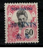 TCHONG KING     N°  YVERT  :   93   NEUF SANS GOMME      ( SG  01/06  ) - Unused Stamps