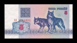 Bielorrusia Belarus 5 Rubles 1992 Pick 4 SC UNC - Belarus