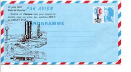 AEROGRAMME REPIQUE 6 EME VOL D'ARIANE 1983 - Aérogrammes