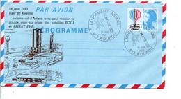 AEROGRAMME REPIQUE 6 EME VOL D'ARIANE 1983 - OBLITERE - Aérogrammes