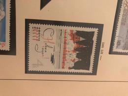 URSS BUON ANNO 1 VALORE - Autres