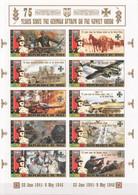 AA781 IMPERF 2016 HITLER SWASTIKA WORLD WAR II WWII GERMAN ATTACK SOVIET 1SH MNH - 2. Weltkrieg