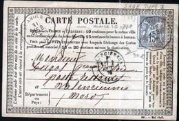 Jura, Carte Precurseur Avec Convoyeur De Station ST AMOUR, Ligne 72, Besancon, Bourg En Bresse - 1849-1876: Période Classique
