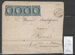Lettre De Versailles Pour Provins - Yvert No 4 - 2 Paires  - SIGNE CALVES - 1852 - 1849-1876: Période Classique