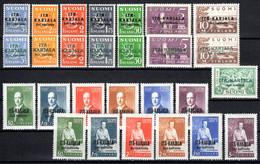 FINNLAND, 1941-1942, Ostkarelien, Freimarken, Postfrisch ** - Other