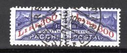 SAN MARINO, 1953, Paketmarke, Gestempelt - Paquetes Postales
