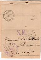 """MILITARIA. METZ . TITRE De LIBERATION DEFINITIVE. CACHET """" S.M. """" COUR D'APPEL De COLMAR.1939. Pour ARS-S/ MOSELLE (57) - Militaria"""
