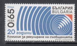 2017 Bulgaria Communication Regulation  Complete Set Of 1  MNH - Unused Stamps