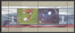 2018 Bulgaria World Cup Football Souvenir Sheet MNH - Other