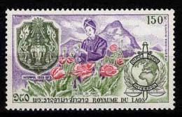 Laos - 1974 - Interpol -  PA110  -  Neuf ** - Laos