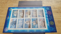 LOT552972 TIMBRE DE FRANCE NEUF** LUXE BLOC - Mint/Hinged