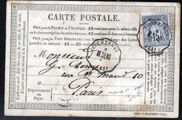 Loiret, Convoyeur De Station Courtenayy, Ligne 278, Montargis à Sens, Sur Carte Precurseur De Courtenay - 1849-1876: Période Classique