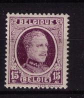 HOUYOUX ** / MNH N° 195 IMPRESSION DEPOULLEE Cob 12   à    1,40 - 1922-1927 Houyoux