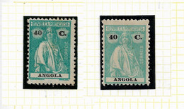 ANGOLA STAMP - 1921-22 CERES P.LISO D:12X11½ Md#207 MH (2 DIF. TONES) (LAN#130) - Angola