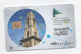 Phonecard 2017  Lebanon , Liban Telecarte  Libanon - Liban
