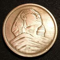 EGYPTE - EGYPT - 10 MILLIEMES 1958 ( 1377 ) - Grand Sphinx - KM 381 - Egypt