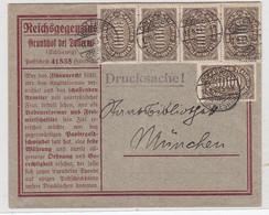 Deutsches Reich Karte Mit MEF Portorichtig Der Fa.Heinr.Petersen Trittau/Holstein Ab Dollerup Nach München - Covers & Documents