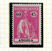 ANGOLA STAMP - 1921-22 CERES P.LISO D:15X14 Md#209 MNH (LAN#146) - Angola