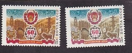 USSR. Oil (зел. пап) - Fabrieken En Industrieën